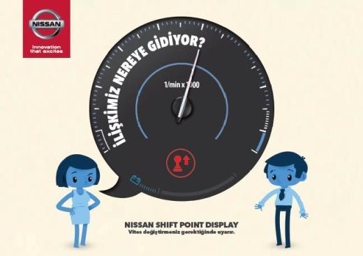 Nissan reklamı - Vites değiştirmeyi hatırlatan teknoloji